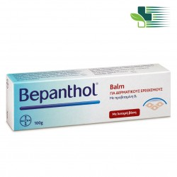 BEPANTHOL PROTECTIVE BALM WITH OILY BASE 100GR